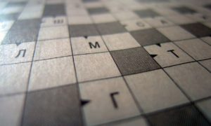 crossword-puzzle-819088_1280
