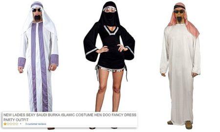 islamplavkyamazon