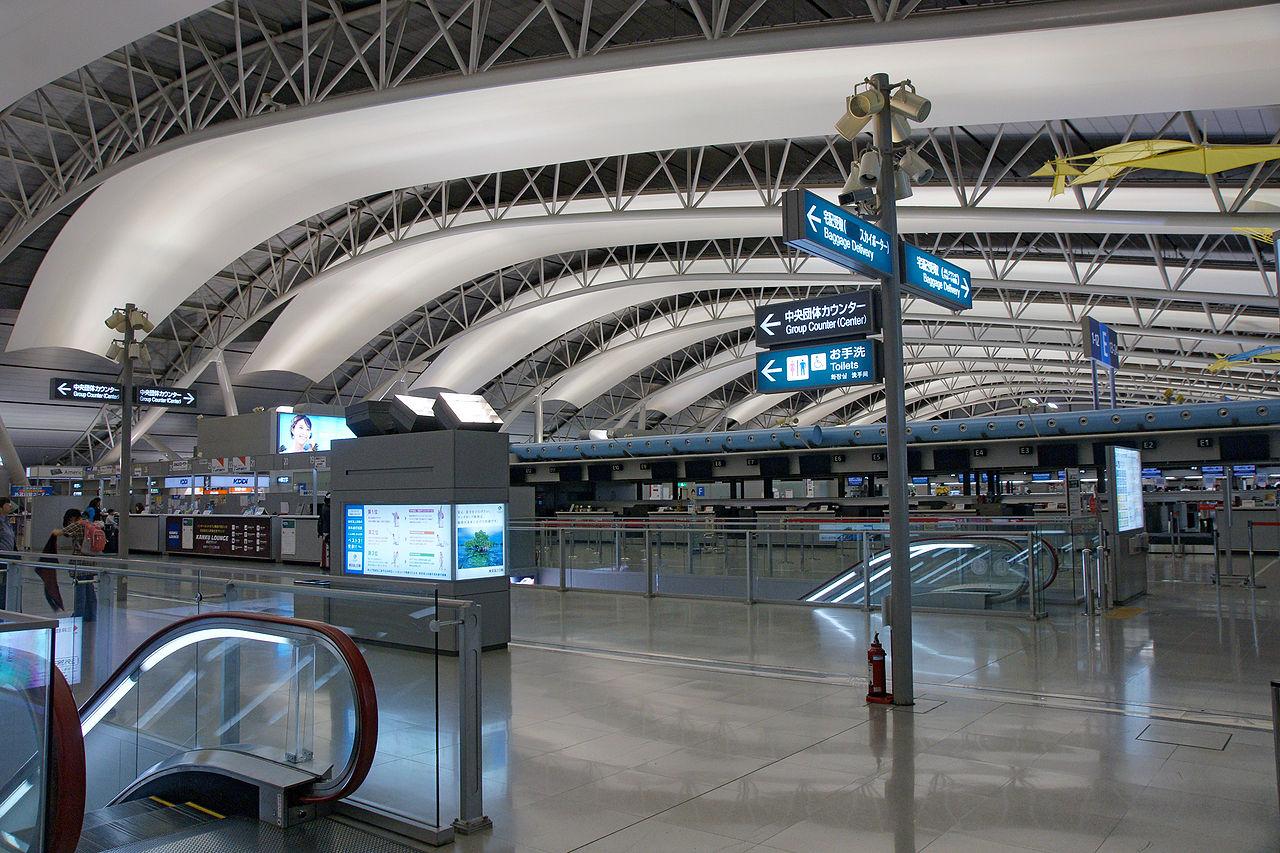 1280px-Kansai_International_Airport01n4272