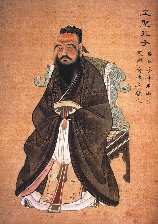 637px-Konfuzius-1770