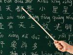 10 najťažších jazykov na svete. Je medzi nimi aj slovenčina?