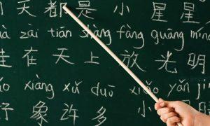 10 najťažších jazykov na svete