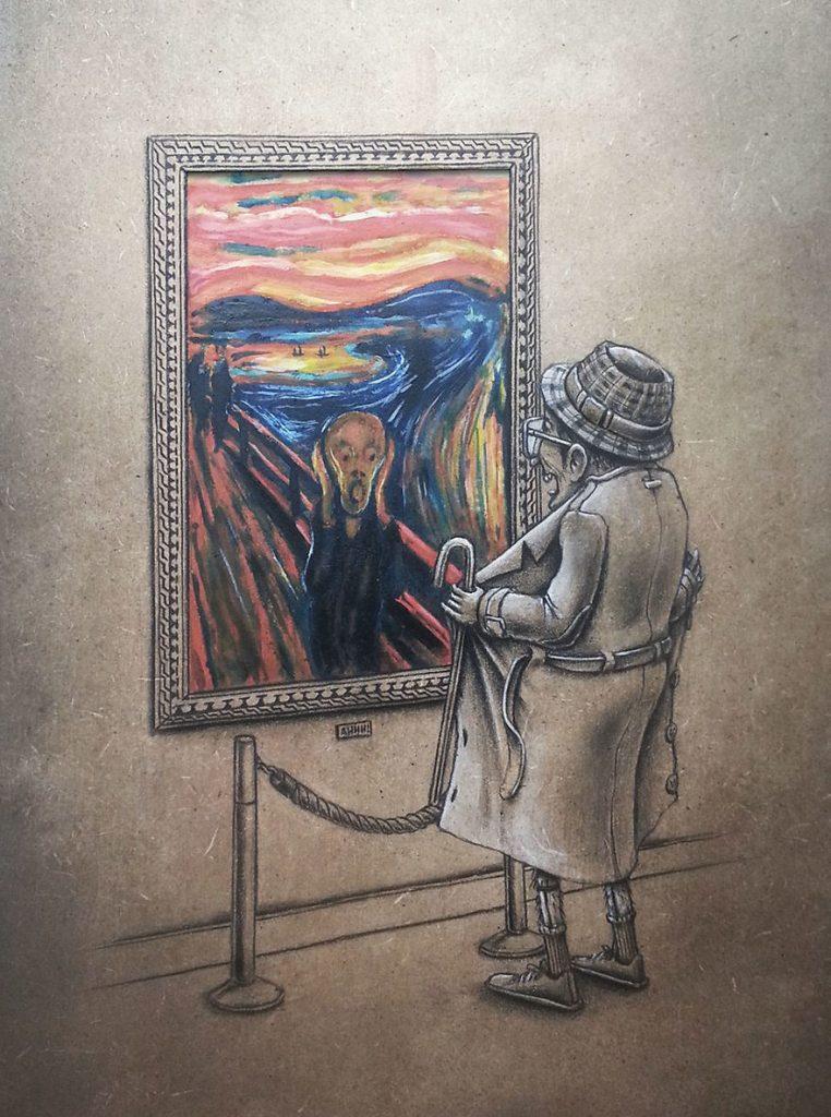 umenie-inak-1