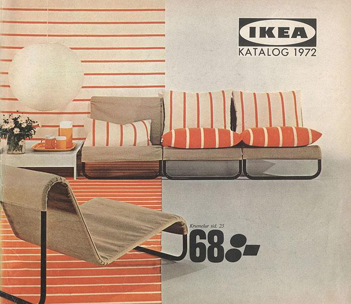 IKEA_13