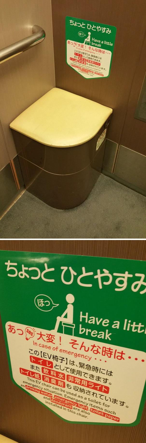 japonsko_kr_25