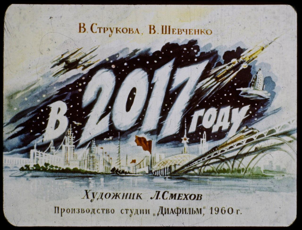 Rusko budúcnosť