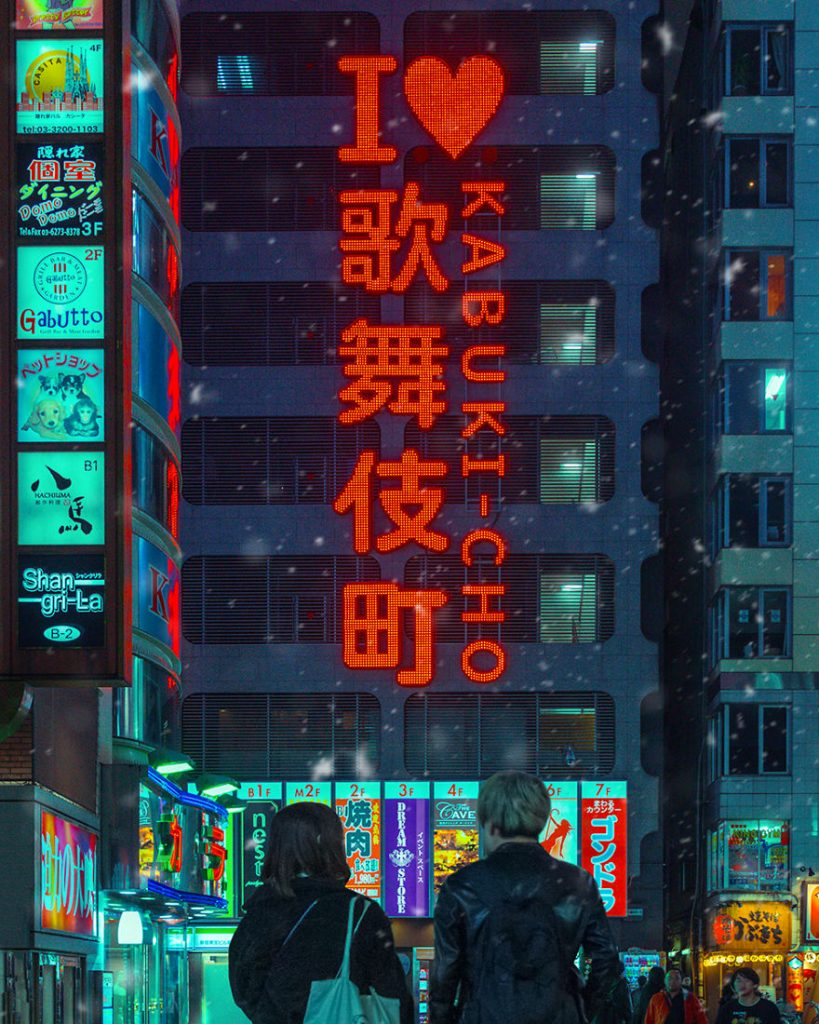 nocne_tokio_3