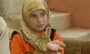 libanonské dievča
