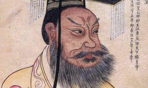 Š´-chuang-ti