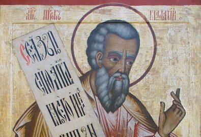 Malachiáš