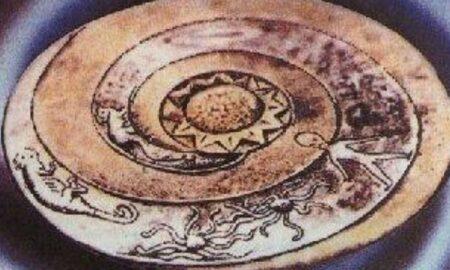 Disky zpohoria Baian-Kara-Ula amimozemšťania